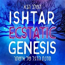 ISHTAR Ecstatic Genesis